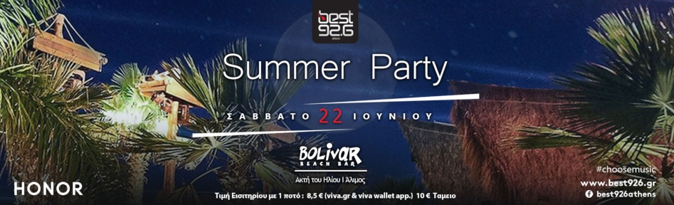 Best 92.6 | Summer Party