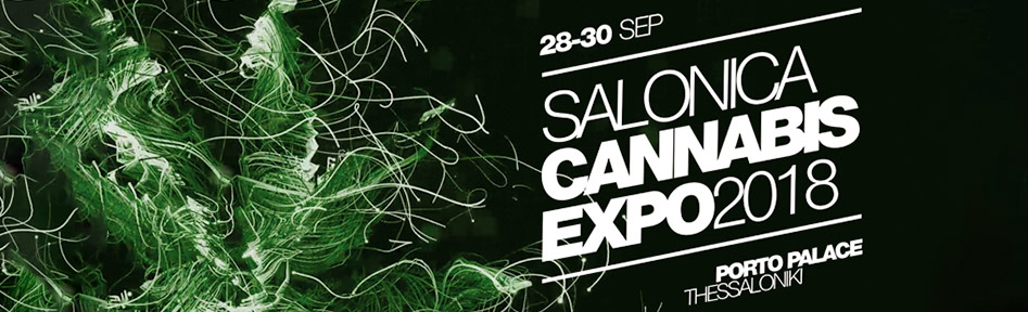 SALONICA CANNABIS EXPO 2018