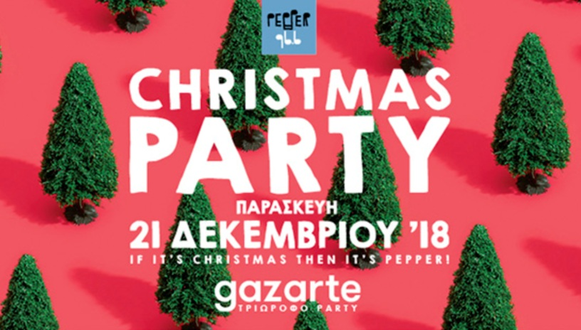 PARTY Ρ/Σ PEPPER 96.6 - CHRISTMAS PARTY