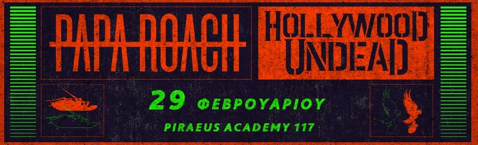 Papa Roach & Hollywood Undead in Athens 2020!