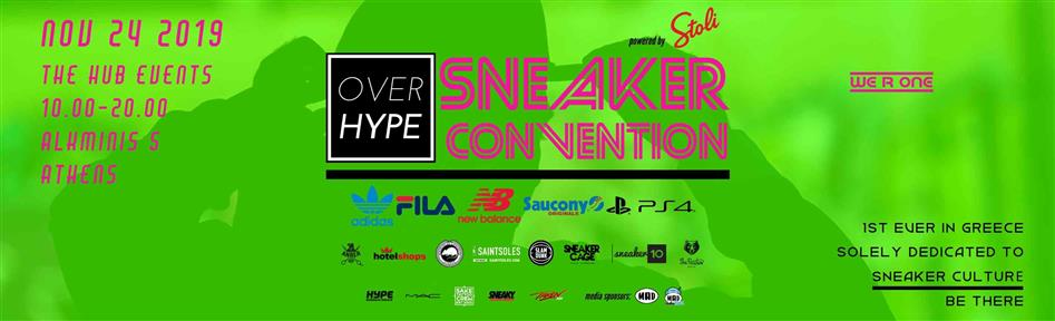 OVERHYPE SNEAKER CONVENTION at the HUB events