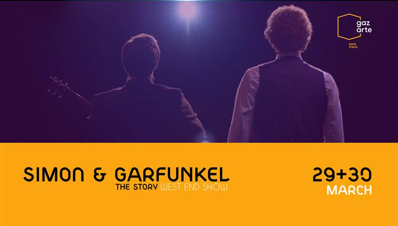 "SIMON & GARFUNKEL ""THE STORY"""