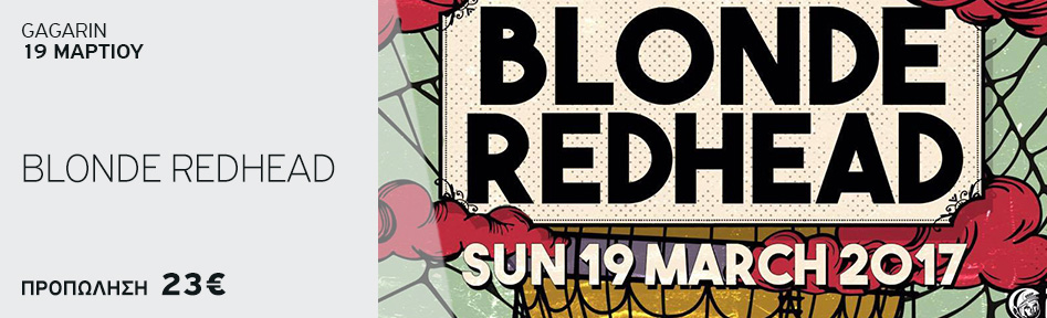 BLONDE REDHEAD + special guests