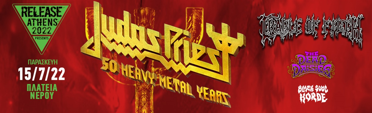 Release Athens 2020 presents Judas Priest