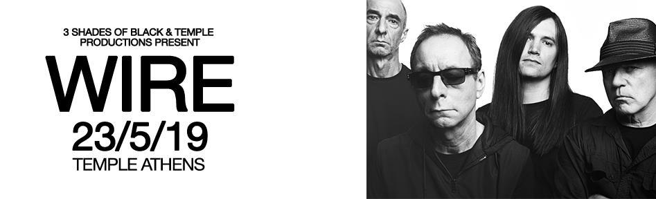 WIRE live in Athens