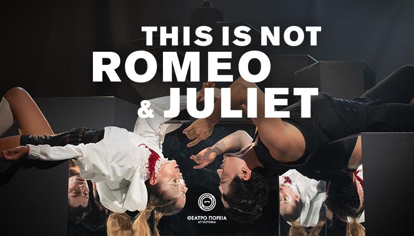 This is not Romeo & Juliet