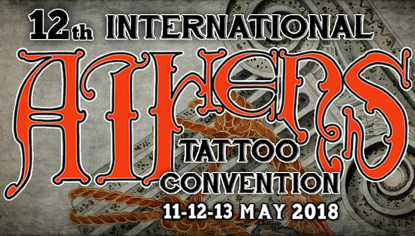 12th Athens International Tattoo Convention