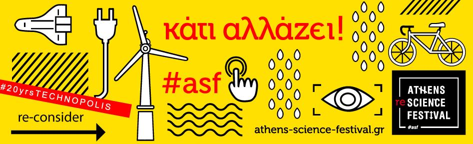 Athens Science Festival 2019