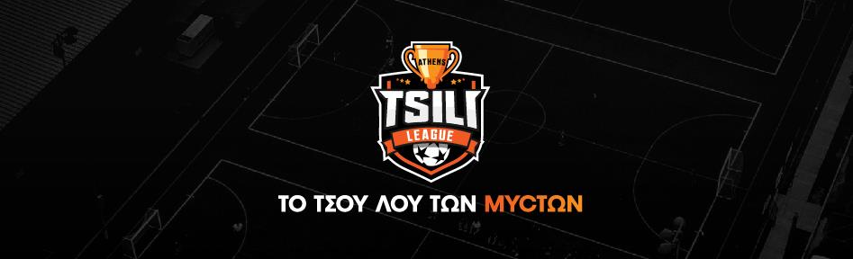 Athens Tsili League - Tsili Cup