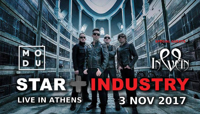 Star Industry Live in Athens