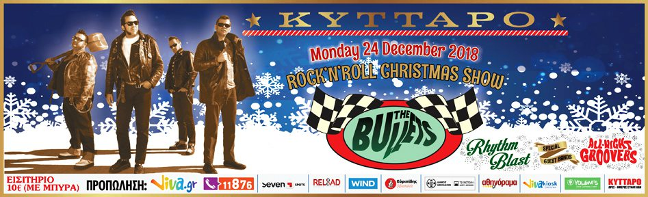 The BULLETS Live!   Rock n Roll Christmas Show 24.12.2018