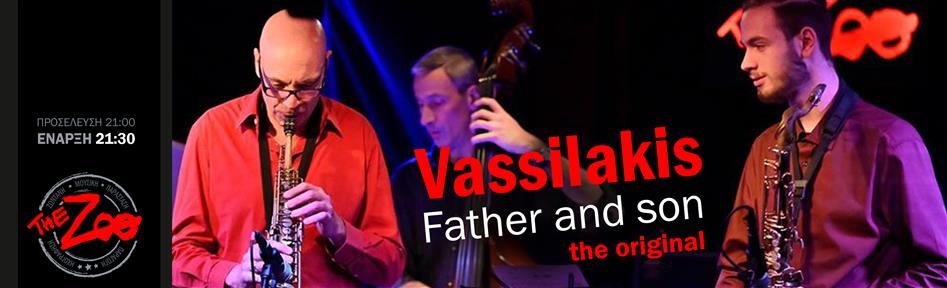 Father and son the original Vassilakis