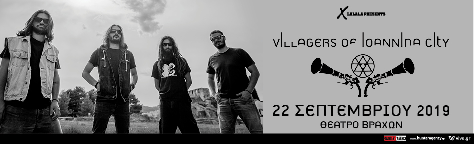 VILLAGERS OF IOANNINA CITY