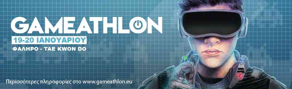 GameAthlon WINTER