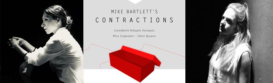 """CONTRACTIONS"" by Mike Bartlett"